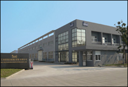 China : ISEL PRECISION MACHINERY (CHANGSHU) CO., LTD.