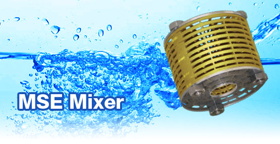 MSE Mixer