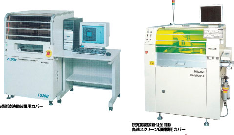 Supersonic visible device / High speed screen printer with visual identify