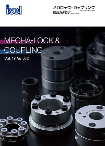 メカロック®・カップリング 総合カタログ