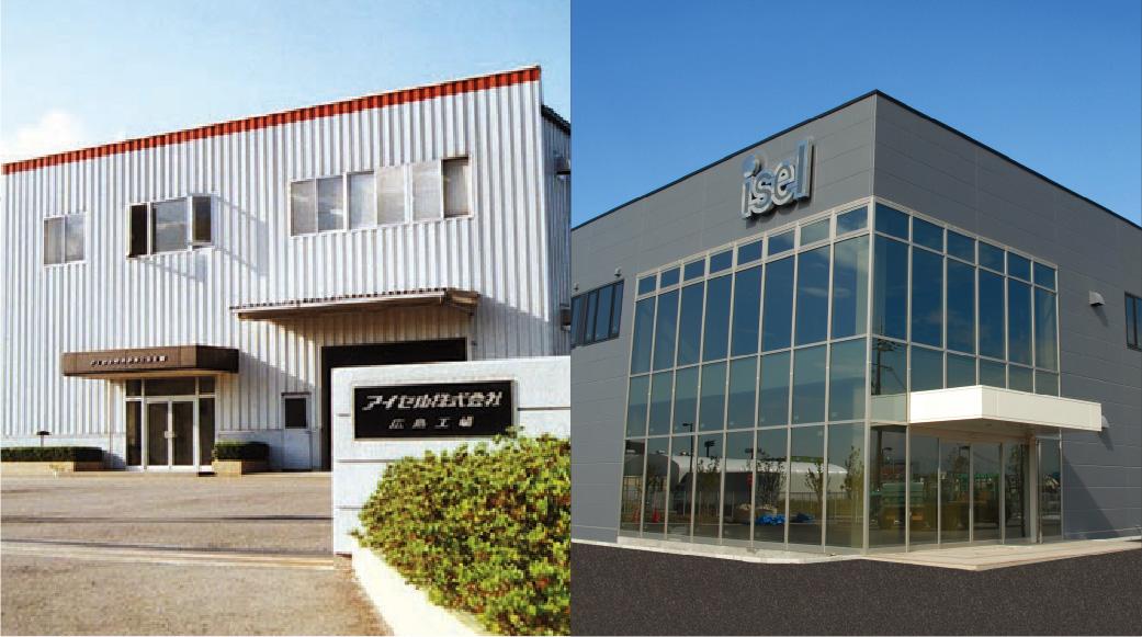 ISO 14001の認証を取得(広島・りんくう工場)